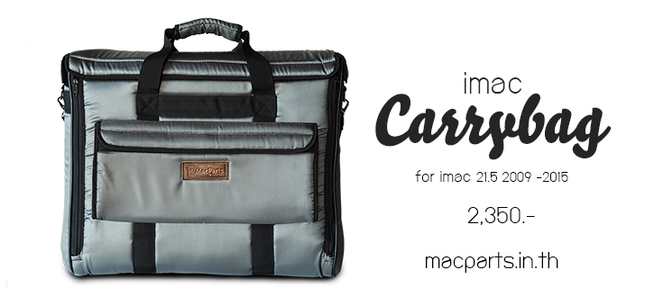 Carry-bag-imac